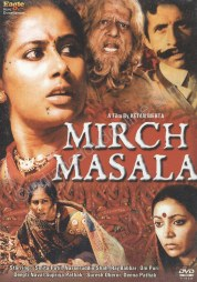 Mirch Masala DVD cover